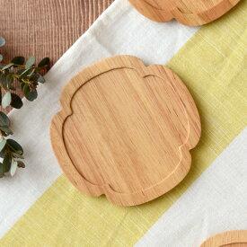 木製コースター 花型 minoruba(ミノルバ) コースター 木製コースター 木製 木のコースター キッチン雑貨 トレー カップトレイ 茶たく 茶托 来客 おもてなし おしゃれ カフェ食器【ゆうパケット対象】