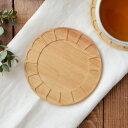 木製コースター しのぎ型 minoruba(ミノルバ) コースター/木製コースター/木のコースター/木製/キッチン雑貨/トレ…