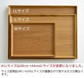 木製ナチュラルスタックトレー25cm天然木トレ-/カフェトレー/お盆/お膳/トレイ/ナチュラル