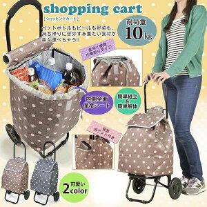 キャリーバッグ スーツケース レディースバッグ レディースファッション 保冷機能有 お買い物に便利 ショッピング キャリーカート ドット柄 重たい荷物 丸ごと運べる キャリーケース ペッ