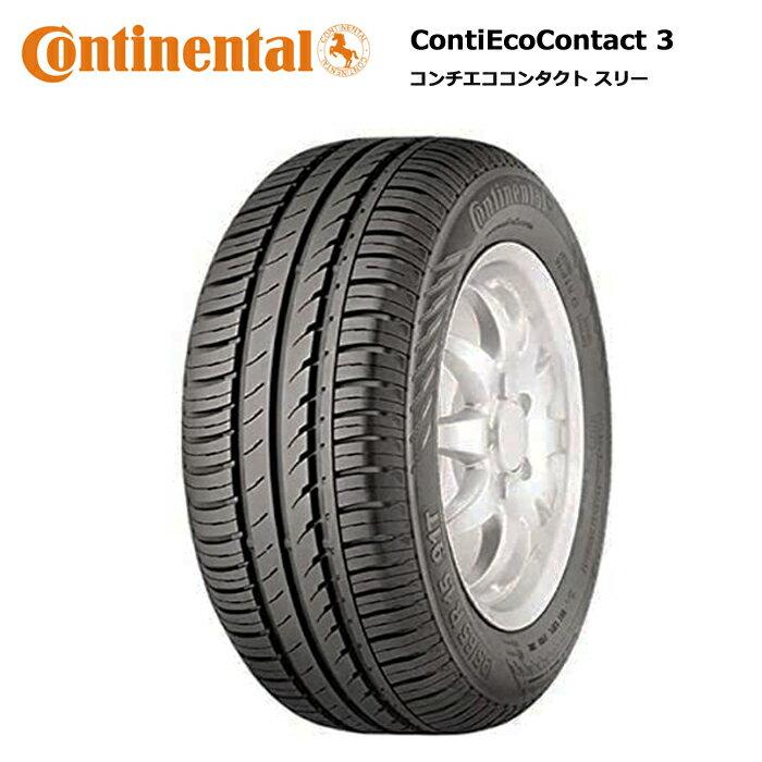 サマータイヤ コンチネンタル 155/60R15 74T FR コンチエココンタクト 3 スマート フォーツー(F)