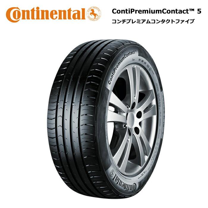 サマータイヤ コンチネンタル 215/55R17 94W コンチプレミアムコンタクト 5 フォルクスワーゲン パサート