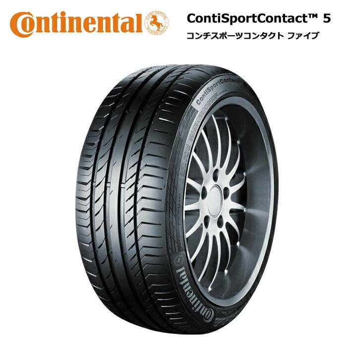 サマータイヤ コンチネンタル 295/40R22 112Y XL FR コンチスポーツコンタクト 5 コンチサイレント ランドローバー レンジローバースポーツ (L494)