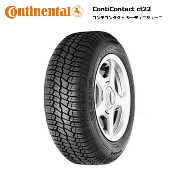 サマータイヤ(165/80R15)コンチネンタル 165/80R15 87T コンチコンタクトCT22