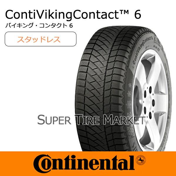 スタッドレスタイヤ 255/35R20 97T TL XL FR コンチネンタル コンチバイキングコンタクト6 CONTINENTAL ContiVikingContact 6