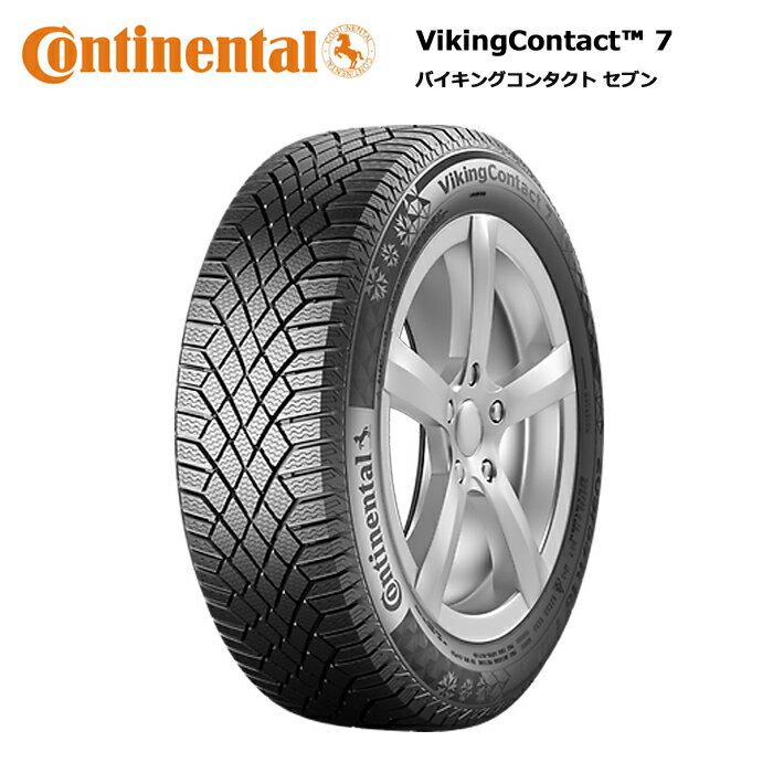 スタッドレスタイヤ 255/35R20 97T XL FR 【2018 ニューモデル】 コンチネンタル バイキングコンタクト7 CONTINENTAL VikingContact 7