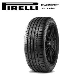 サマータイヤ 4本セット ピレリ 215/45R17 91W XL DRAGON SPORT