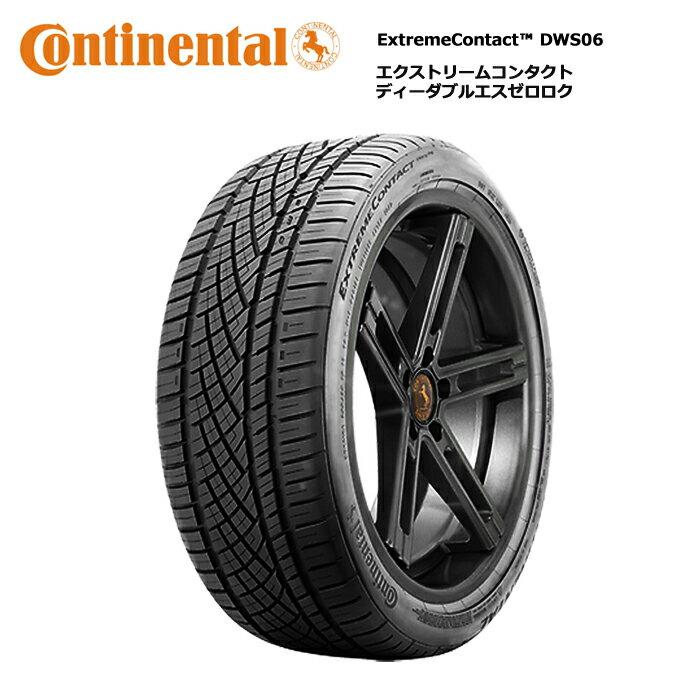 サマータイヤ(295/35R21)コンチネンタル 295/35ZR21 107Y XL FR エクストリームコンタクトDWS06