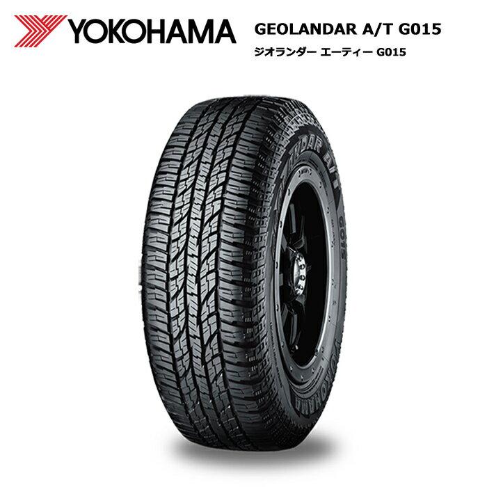 サマータイヤ 4本セット ヨコハマ LT325/60R20 121/118S E RBL ジオランダー A/T G015
