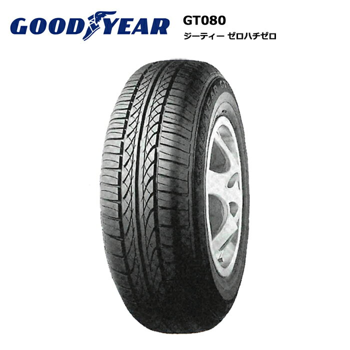 サマータイヤ グッドイヤー 135/80R12 68S GT080