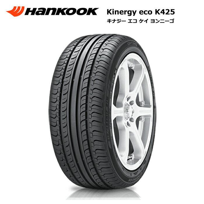 サマータイヤ(215/60R16)ハンコック キナジーエコ RV K425V 215/60R16 99H