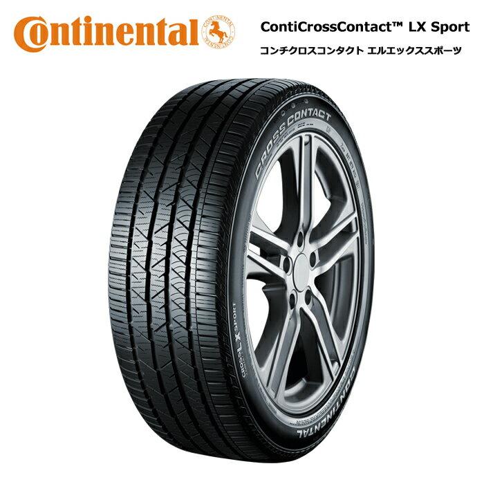 サマータイヤ(275/40R22)コンチネンタル 275/40R22 108Y XL FR クロスコンタクトLX Sport