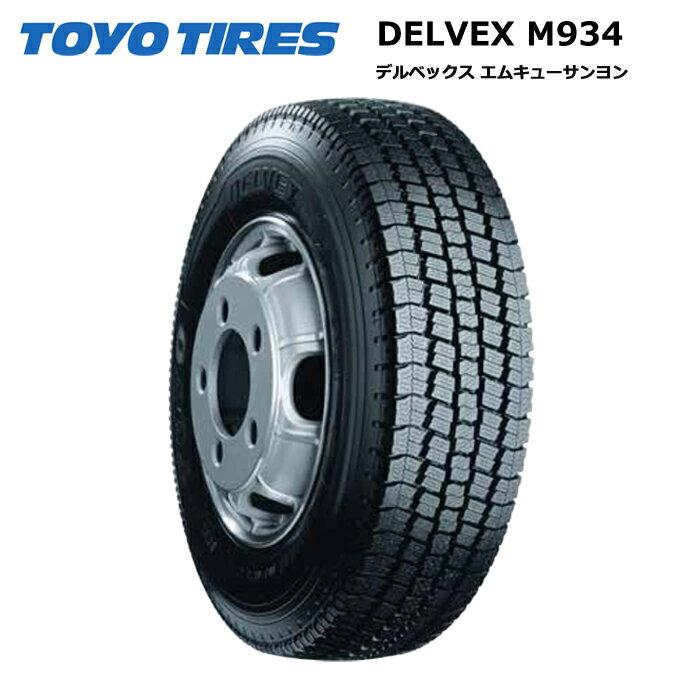 スタッドレスタイヤ(205/70R16 111)トーヨータイヤ デルベックス M934 205/70R16 111/109L