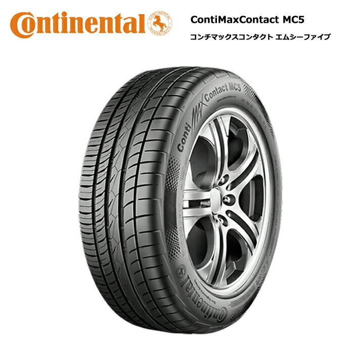 サマータイヤ(245/40R17)コンチネンタル 245/40ZR17 91W FR コンチマックスコンタクトMC5