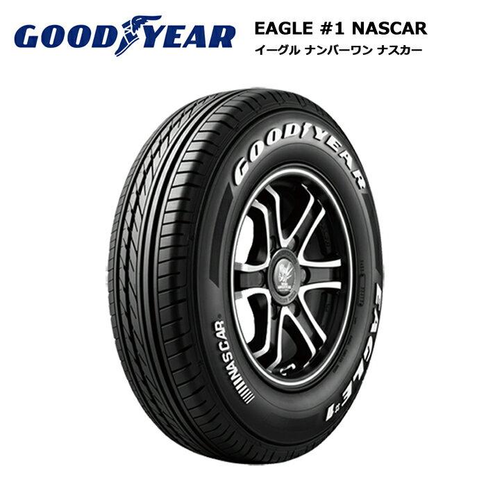 サマータイヤ 4本セット グッドイヤー 195/80R15 107/105L ナスカー / NASCAR ホワイトレター