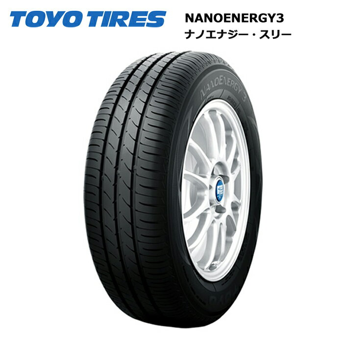 サマータイヤ トーヨータイヤ 165/60R14 75H ナノエナジー3
