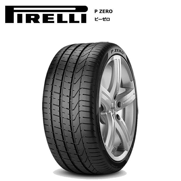 サマータイヤ 4本セット ピレリ 325/35R20 108Y ピーゼロ SUV BMW承認タイヤ