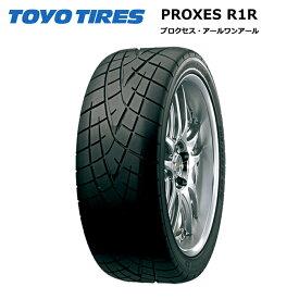 サマータイヤ 4本セット トーヨータイヤ 195/50R15 82V プロクセスR1R