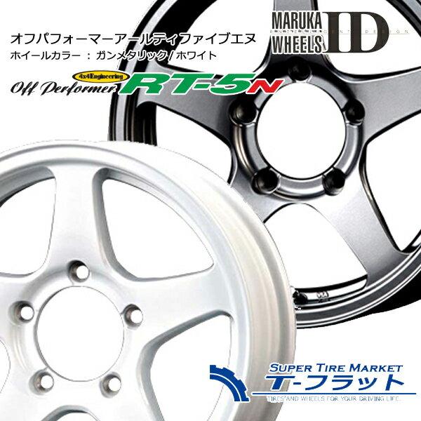 トーヨータイヤ オープンカントリー R/T 185/85R16 105/103L マナレイ オフパフォーマー RT-5N ガンメタ/ホワイト