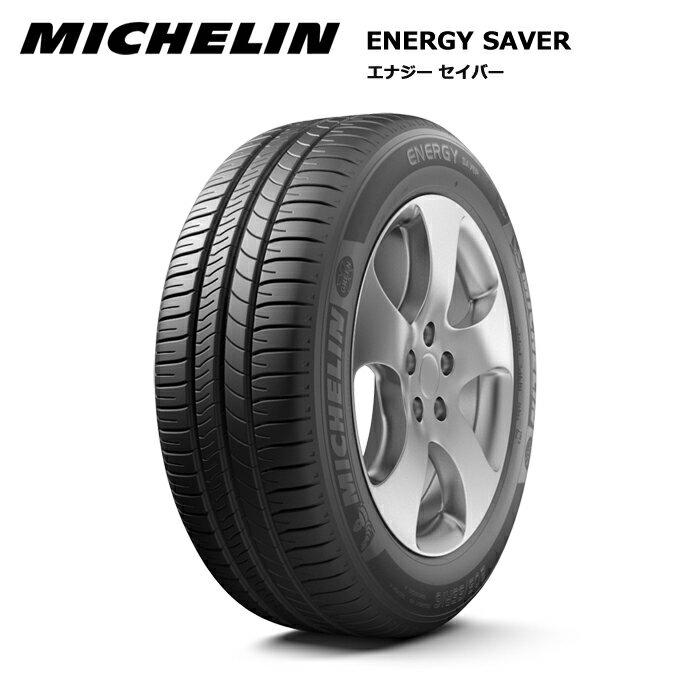 サマータイヤ 4本セット ミシュラン 155/65R14 75S エナジーセイバー