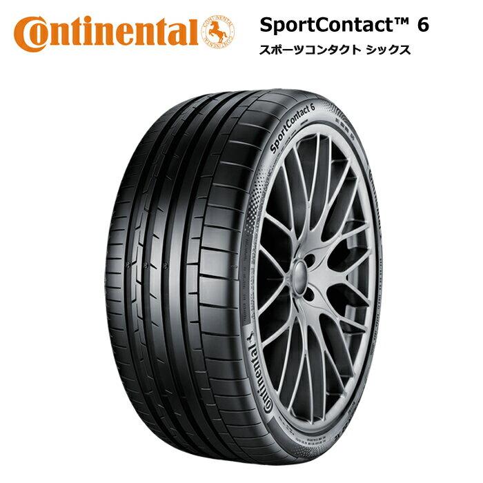 【5%オフ 30日02:00まで】サマータイヤ コンチネンタル 255/30ZR21 (93Y) XL FR スポーツコンタクト 6