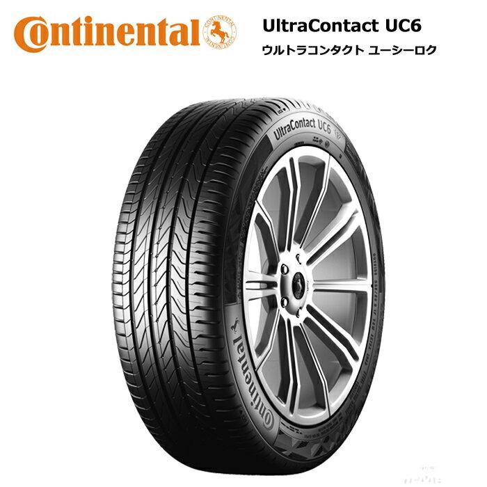 サマータイヤ(225/45R17)コンチネンタル 225/45R17 94W XL FR ウルトラコンタクトUC6