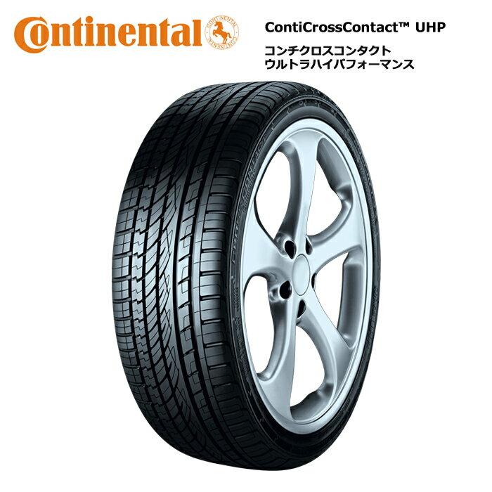 【5%オフとポイント10倍 23日まで】サマータイヤ コンチネンタル 305/30R23 105W XL FR クロスコンタクト UHP