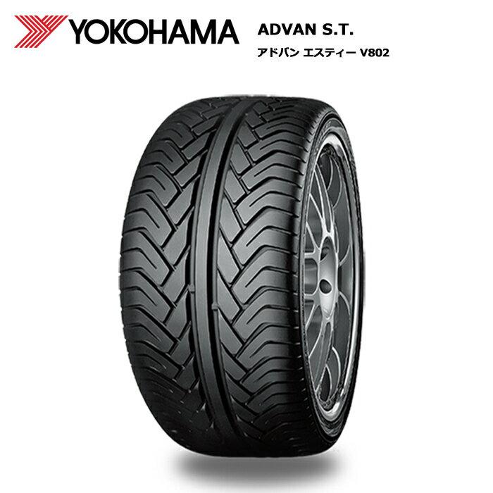 サマータイヤ(295/30R22)ヨコハマ アドバン ST V802 295/30R22 103Y RFD