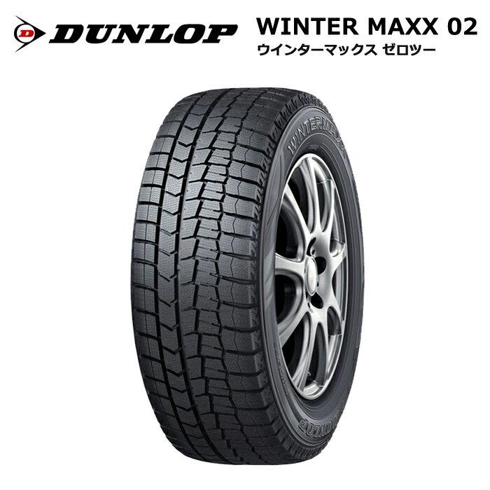 スタッドレスタイヤ(215/50R17)ダンロップ ウインターマックス02/WM02 215/50R17 91Q