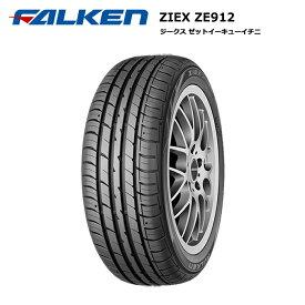 サマータイヤ 4本セット ファルケン 225/50R15 91V ジークス ZE912