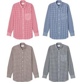 【長袖ボタンダウンシャツ(男女兼用) EP-8533 SS〜4L】【アルベチトセ arbe】