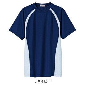 メッシュTシャツ UZFS016E S〜3L 男女兼用 ネイビー E-style イースタイル