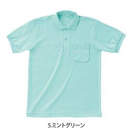 半袖ポロシャツ UZT211 SS〜3L 男女兼用 9色展開 E-style イースタイル