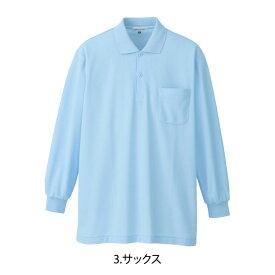 長袖ポロシャツ UZT224 SS〜3L 男女兼用 5色展開 E-style イースタイル