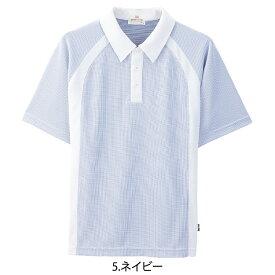 ニットシャツ UZT403E SS〜EL 男女兼用 2色展開 E-style イースタイル