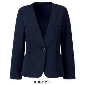 ライトジャケット AJ0262 BONMAX ボンマックス 女性用 オールシーズン 2色展開 5号〜21号