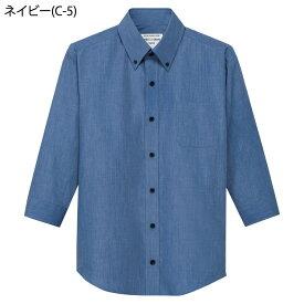 ボタンダウンシャツ(七分袖)[男女兼用] EP-7916 SS〜4L アルベチトセ arbe 2色展開