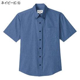 ボタンダウンシャツ(半袖)[男女兼用] EP-8236 SS〜4L アルベチトセ arbe 2色展開