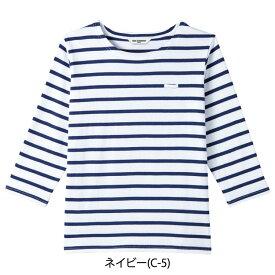 バスクシャツ(七分袖)[男女兼用] AS-8253 SS〜3L アルベチトセ arbe 3色展開 ボーダー