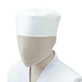 和帽子 No-7800 S〜LL アルベチトセ arbe ホワイト
