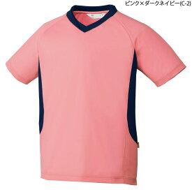 入浴介助用シャツ(男女兼用) MZ-0198 S〜3L チトセ ユナイト MIZUNO ミズノ