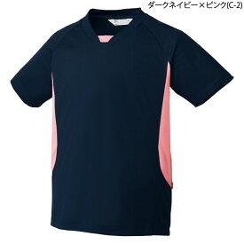 入浴介助用シャツ(男女兼用) MZ-0199 S〜3L チトセ ユナイト MIZUNO ミズノ