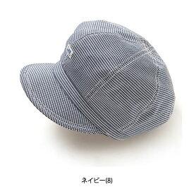 キャスケット LCA99006 フリーサイズ Lee 2色展開 ユニセックス