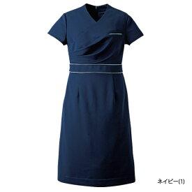 ワンピース 7729 ハネクトーン HANECTONE 女性用 5号〜15号 3色展開