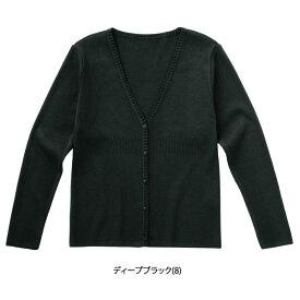 カーディガン 9181 ハネクトーン HANECTONE 女性用 SS〜LL アクリルニット 2色展開