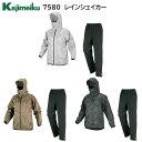 レインシェイカー 7580 S〜4L カジメイク Kajimeiku 3色展開