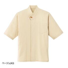 シャツ(男女兼用) BL-259 SS〜4L サンペックスイスト SUNPEXIST サーヴォ SerVo 2色展開