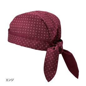 バンダナ帽(男女兼用) JA-6813 フリー サンペックスイスト SUNPEXIST サーヴォ SerVo エンジ