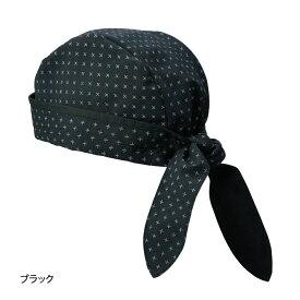 バンダナ帽(男女兼用) JA-6815 フリー サンペックスイスト SUNPEXIST サーヴォ SerVo ブラック