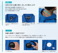 空調服™半袖ブルゾンXE98009SETSS〜5LジーベックXEBEC【ファン・バッテリーセット】